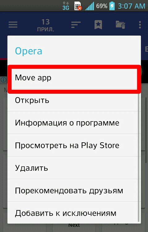 «move app»
