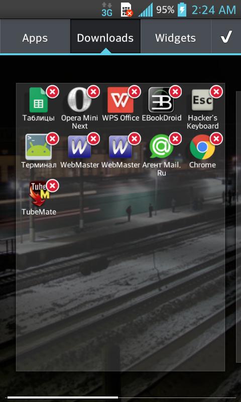 рядом с каждой иконкой появится красный крестик, значит, приложения готовы к редактированию