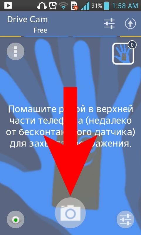 приложение для селфи палки