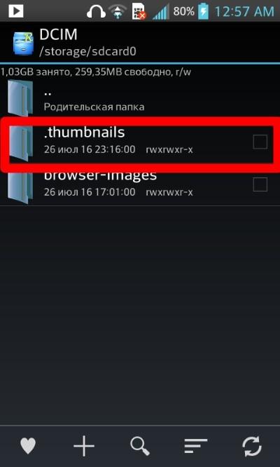 удаление файлов из .thumbnails