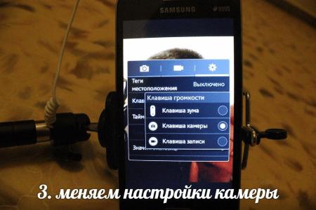selfi palka android