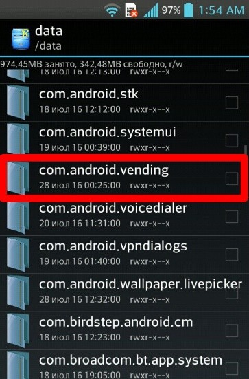 com.android.vending